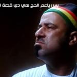 (بالفيديو) اعلانات مصرية مسروقة غير اعلان بيبسي