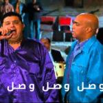 انواع الناس في الافراح المصرية  انت مين فيهم؟