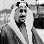 """تسجيلًا صوتيًا نادرًا لـ """"الملك سعود"""" على تويتر"""