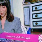 الشعب المصري هيقتل كورونا بالضحك.. شوف آخر قفشات السوشيال ميديا