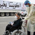 """رجل أعمال كويتي يتحوّل إلى """"كاشير"""" بسبب كورونا"""
