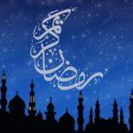 أخيرًا.. الأزهر يحسم جدل صوم رمضان 2020