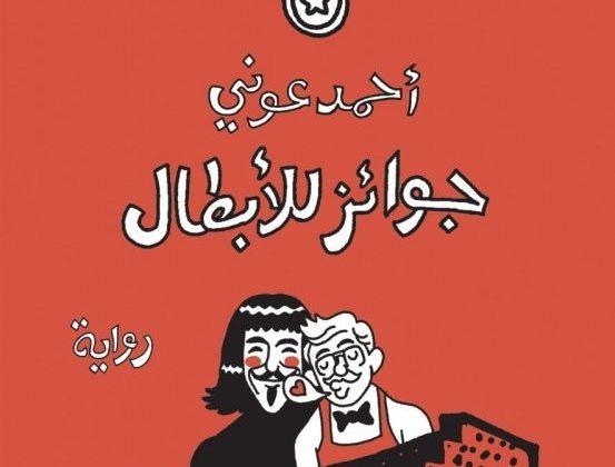 تحميل كتب الشيخ سلطان القاسمي pdf