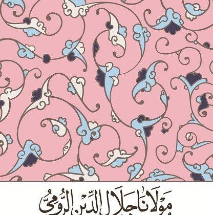 كتب علي الوردي تحميل مجاني