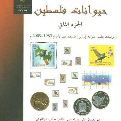 تحميل كتاب قضية عمود الشعر pdf