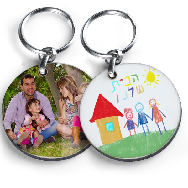 תמונה של מחזיק מפתחות מעץ עגול
