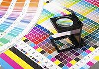 תמונה של איכות הדפסה גבוהה