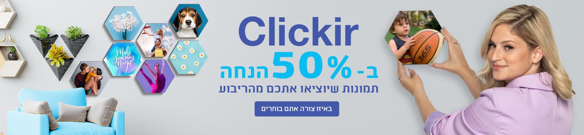 clickir 45%  -5.4