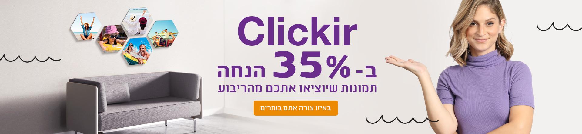 clickir 35%  -1.7