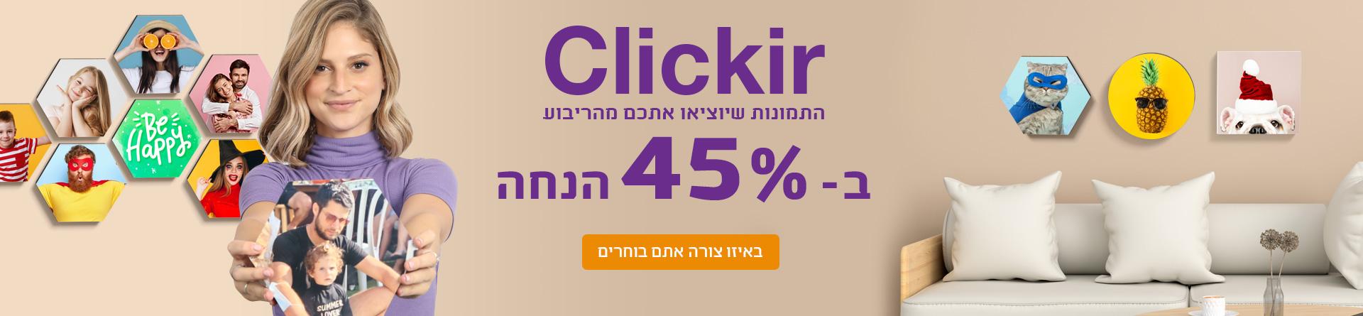 clickir 45%  -1.2.21