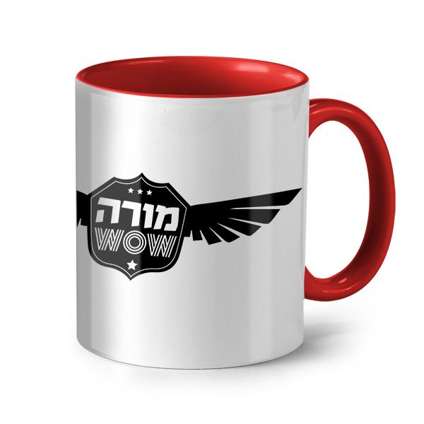 mug_wings_teacher_600x600