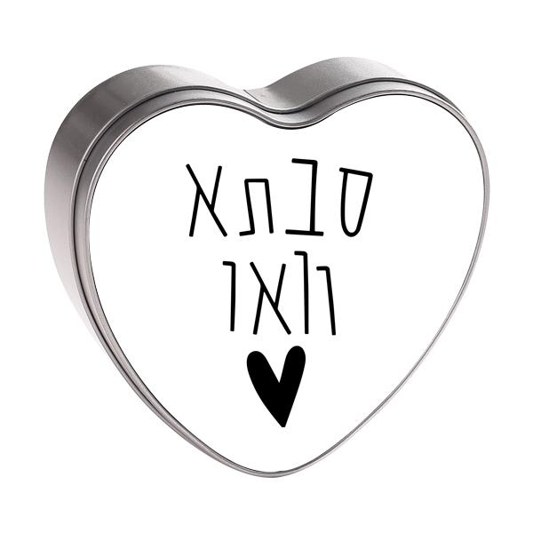 heartbox_600x600_2