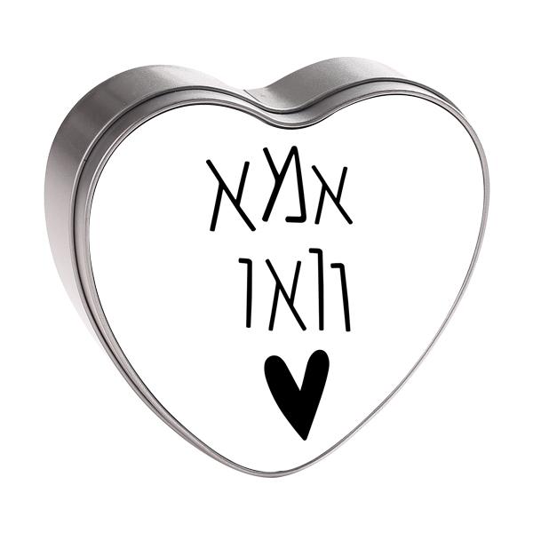 heartbox_600x600_5