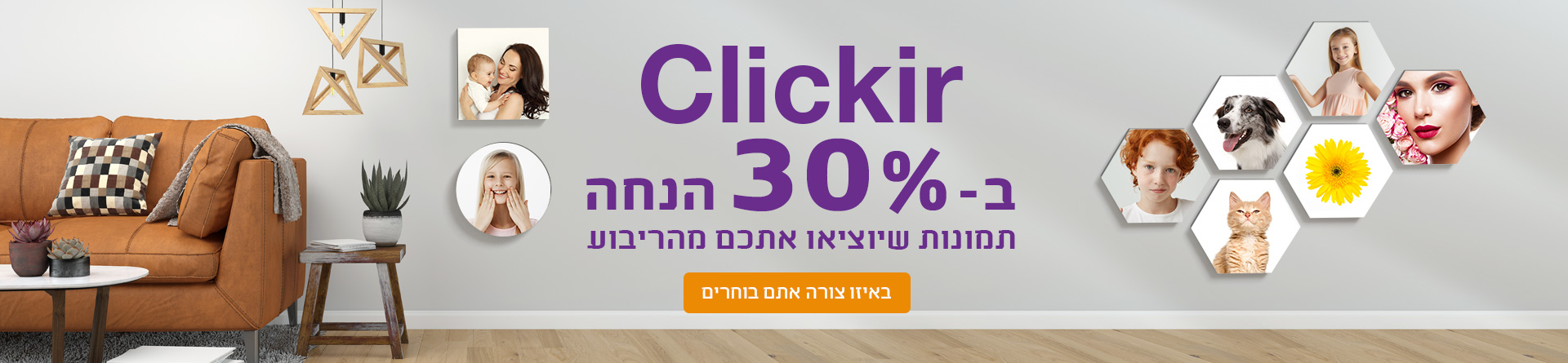 clickir 30%  -3.5