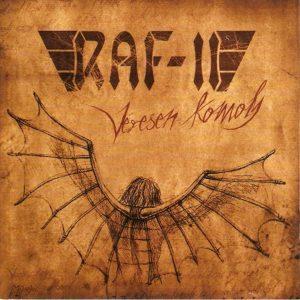 raf-ii-leg-2005-veresen-komoly-lemezborito