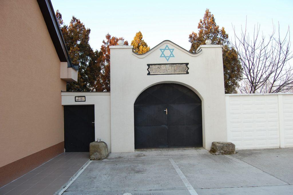 A dunaszerdahelyi zsidó temető