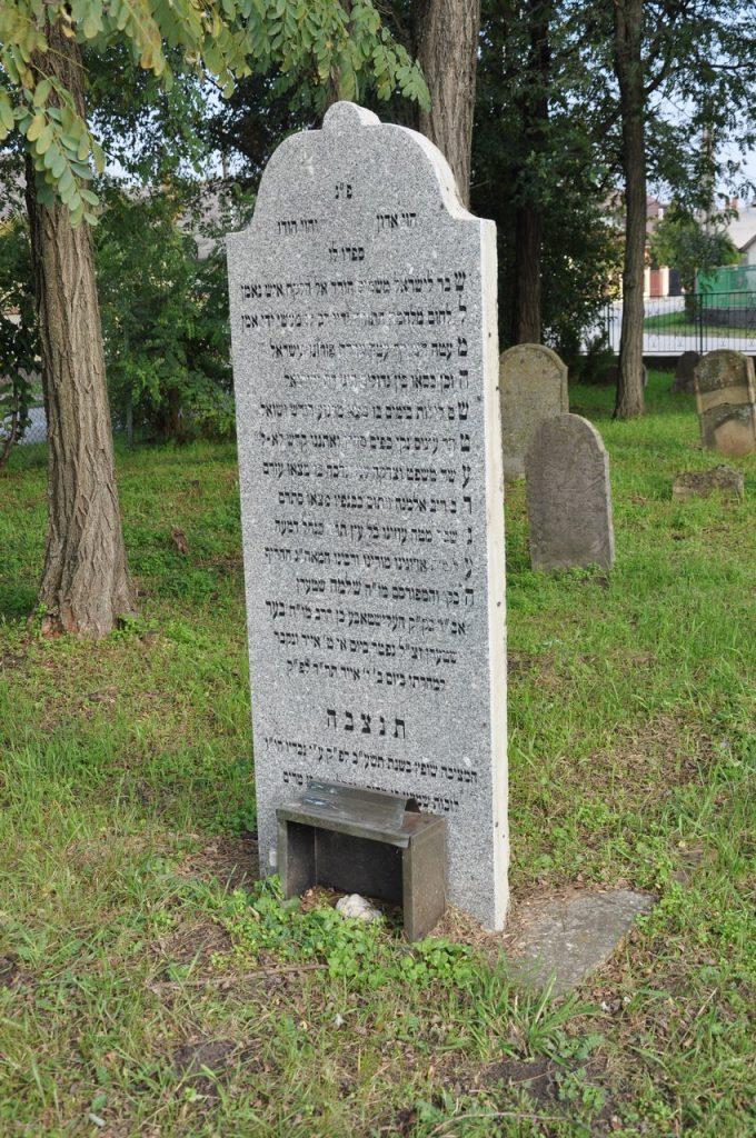 Slomo S. Stern alistáli rabbi sírja