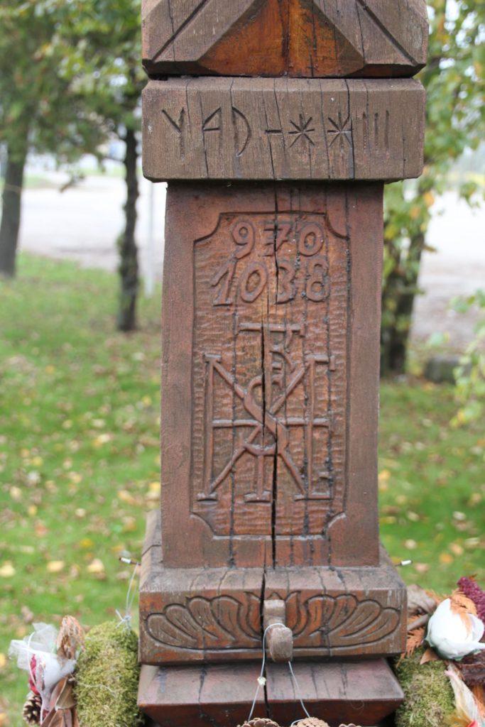 Szent István emlékére állított kopjafa