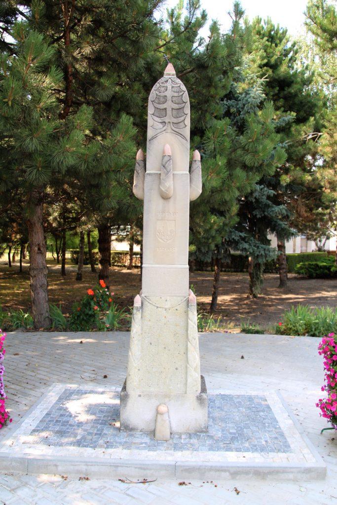 A falu első említésének emlékoszlopa