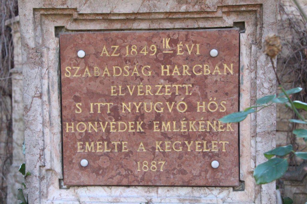 Az 1848-as szabadságharc révkomáromi honvédemlékműve