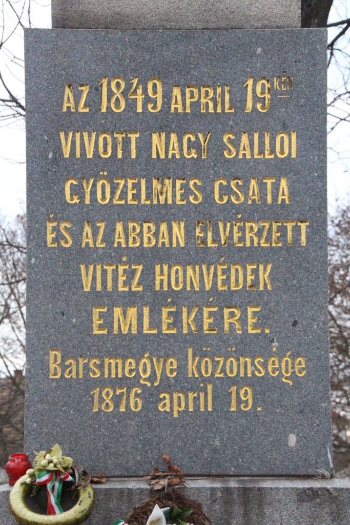 A szabadságharc nagysallói emlékműve