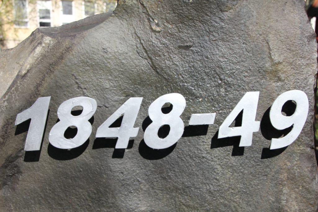 lukanenye-1848-49-es-emlekmu-5