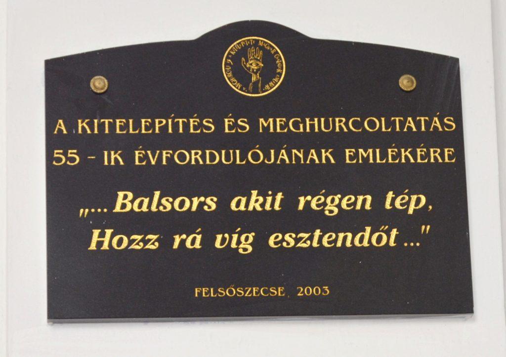 felsoszecse-reformatus-templom (34)