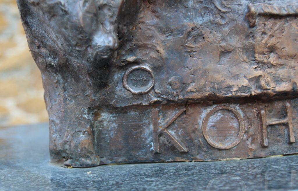 fulek-2-kohary-istvan-szobra (14)