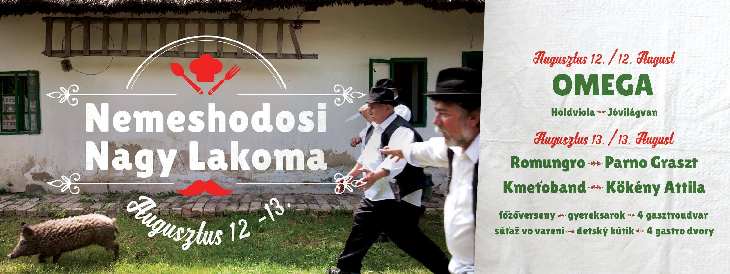 hodos-lakoma-2016