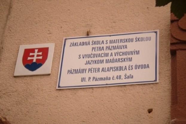 školami s vyučovacím jazykom maďarským