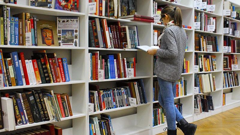 WU Wien Bibliothek