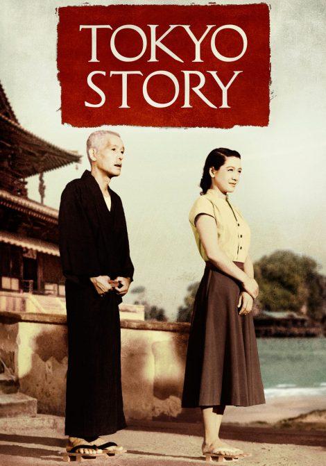 Tokyo Story/Föräldrarna poster