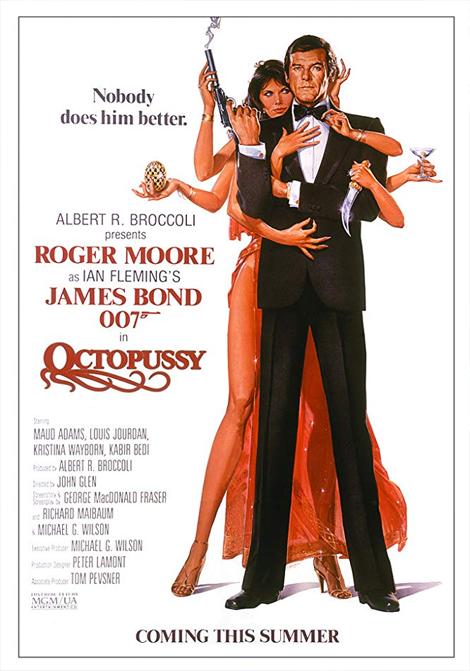 James Bond: Octopussy poster