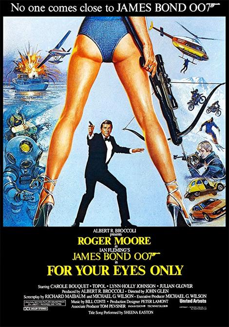 James Bond: Ur dödlig synvinkel poster