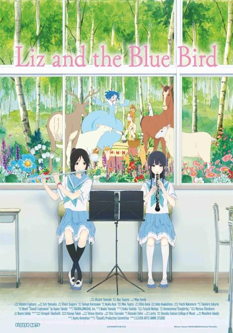 Liz and the Blue Bird poster