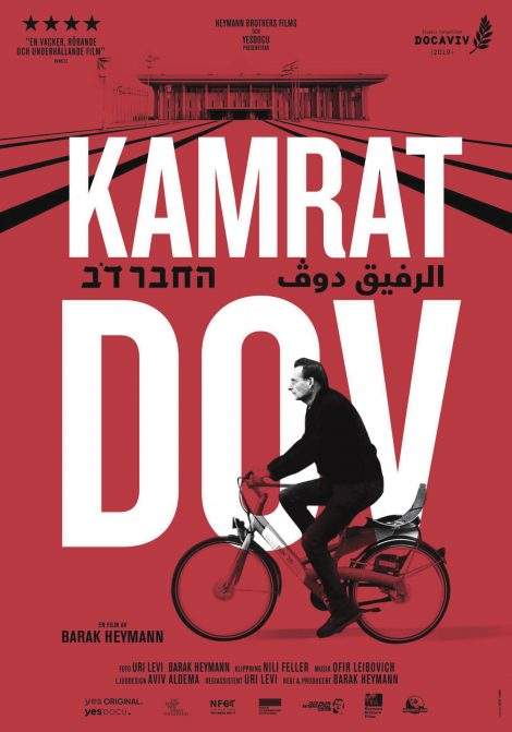Kamrat Dov poster