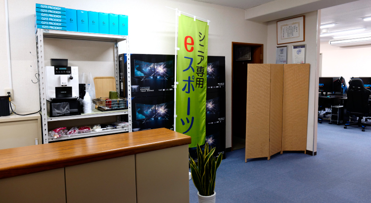 The reception desk at ISR esport