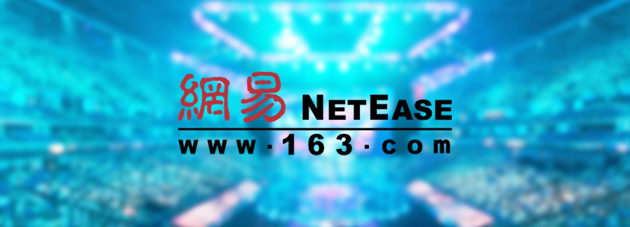 NetEase builds esports park for $750 million