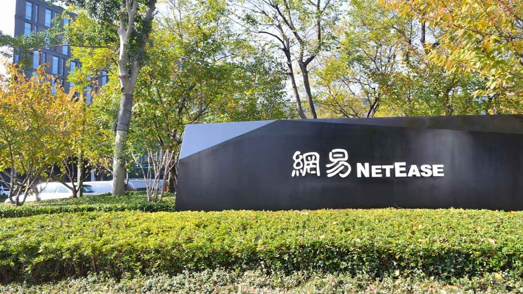 NetEase Offices in Hangzhou