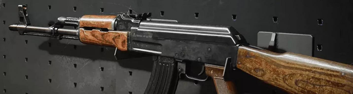 AK in CoD Black Ops Cold War