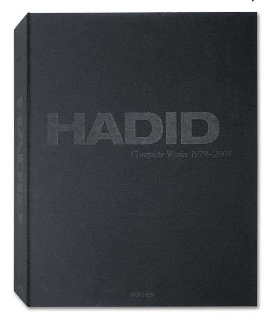 Заха Хадид: полное собрание сочинений