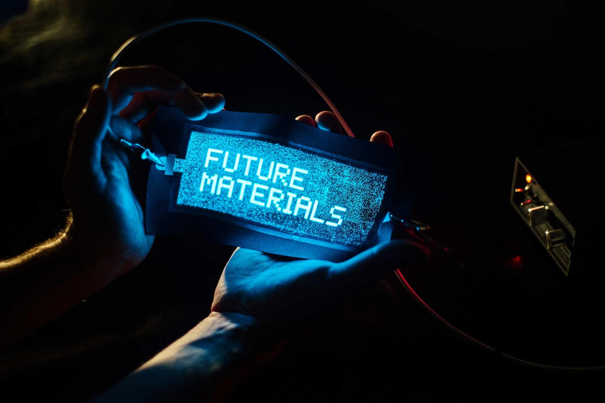 Архитектура будущего в свете использования новейших материалов