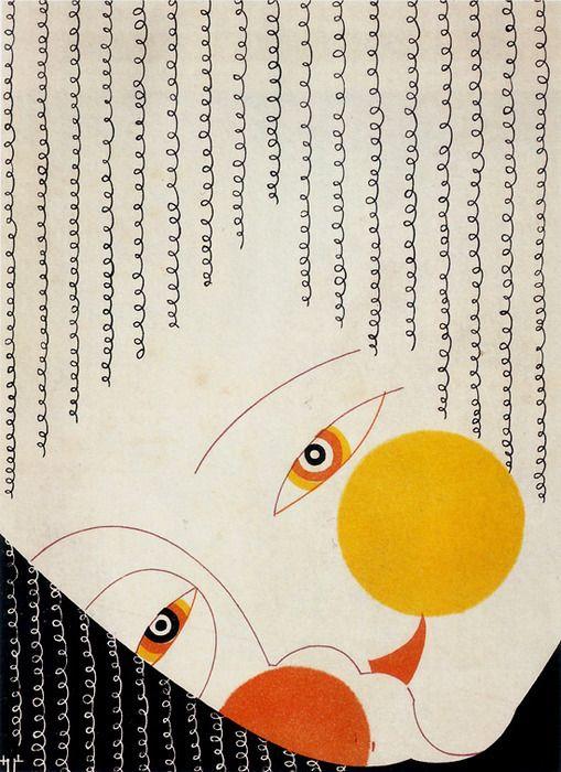 Японский секрет