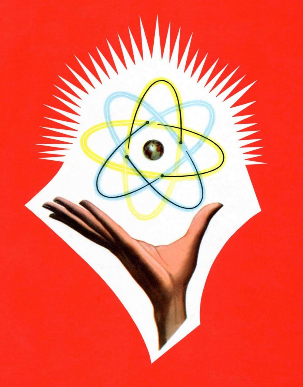 Что делать с атомной энергетикой?