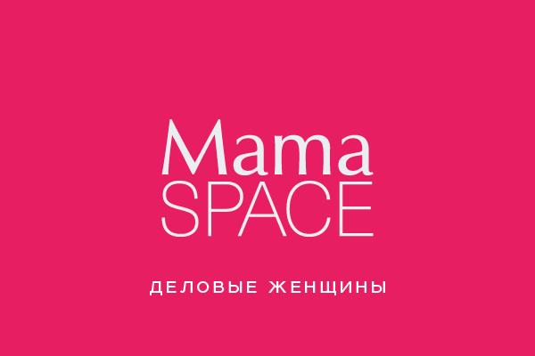 Mamaspace – Успешные Женщины Казахстана