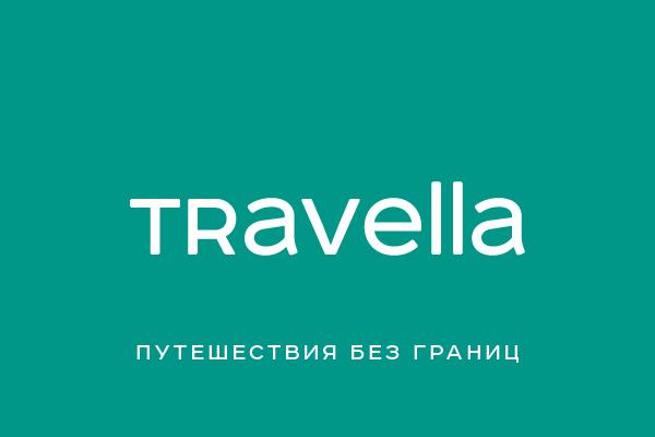 Travella – Путешествия без границ