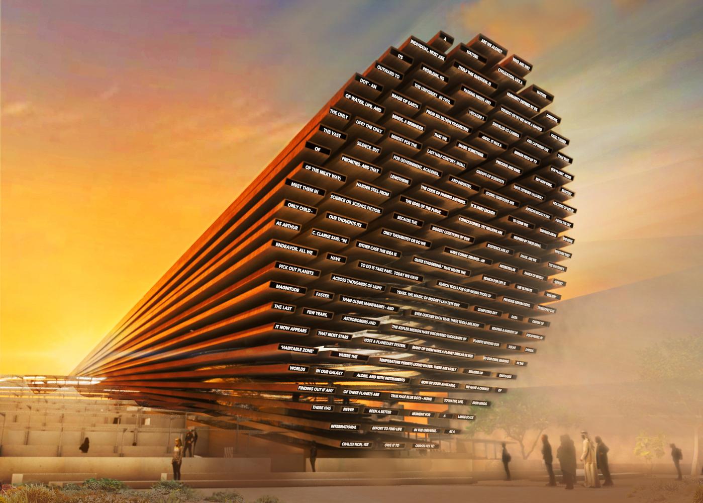 Dubai World Expo 2020 – Соединяя разумы, создавая будущее