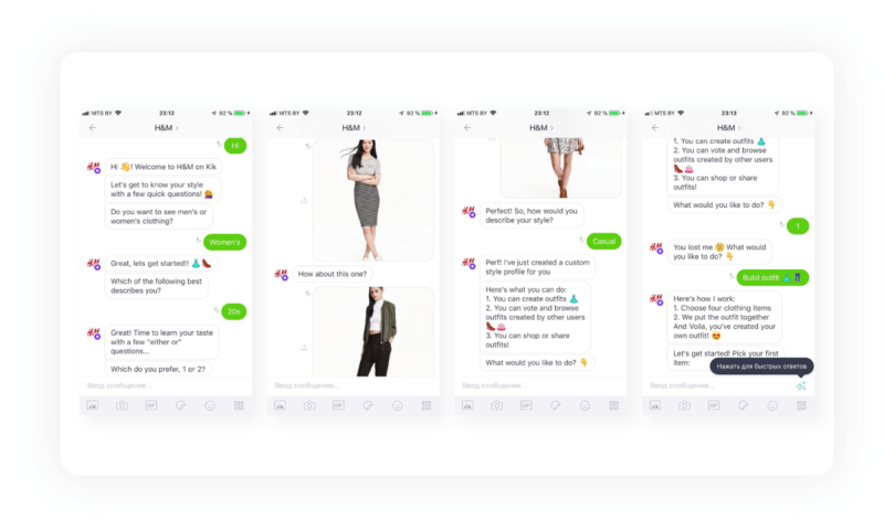 shopping chatbot