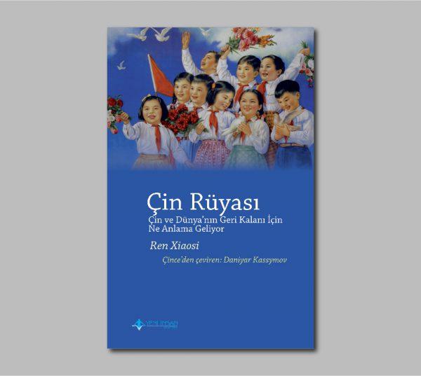 cin-ruyasi-ren-xiaosi