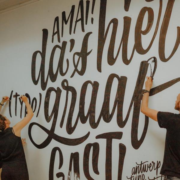 ATS: tekst op muur
